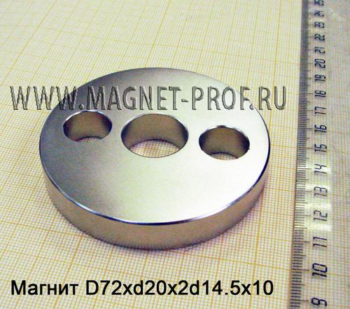 Неодимовый магнит D72xd20x2d14.5x10 N35