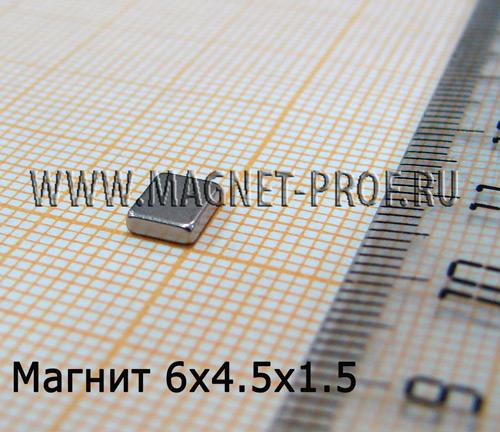 Неодимовый магнит пластина 6x4.5x1.5 мм., N42