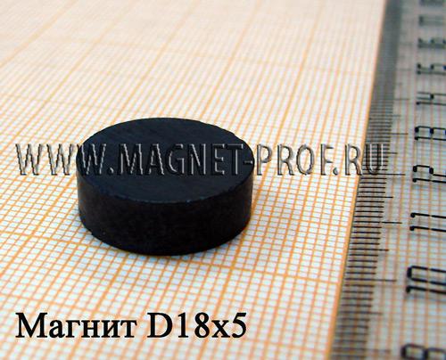 Ферритовый магнит диск 18х5 мм