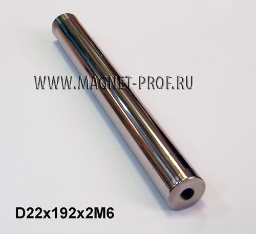 Магнитный стержень D22x192 мм.