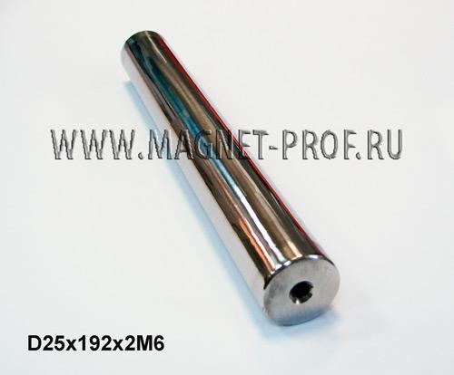 Магнитный стержень D25x192 мм.