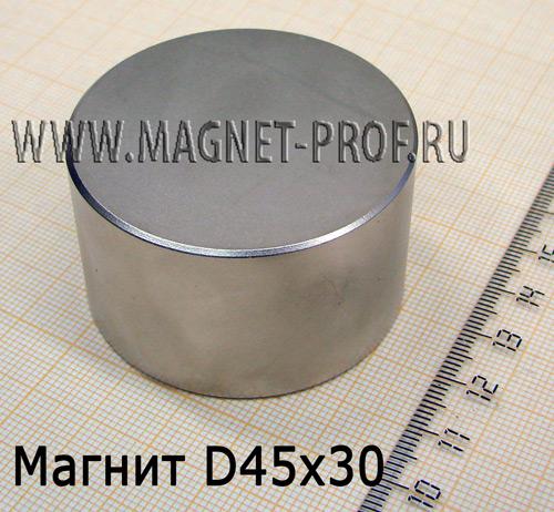 Неодимовый магнит диск D45x30 мм., N35