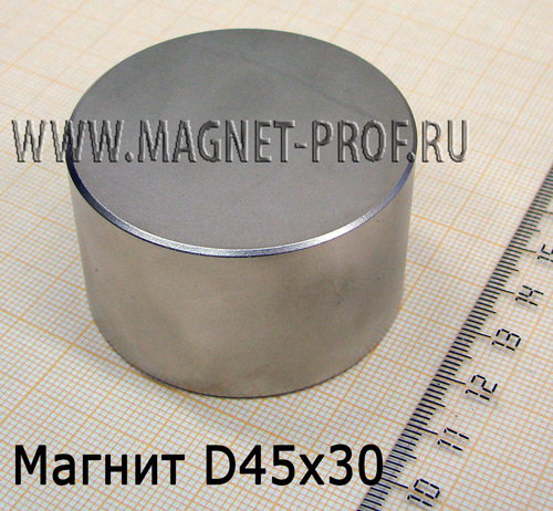 Неодимовый магнит диск 45х30 мм, N35