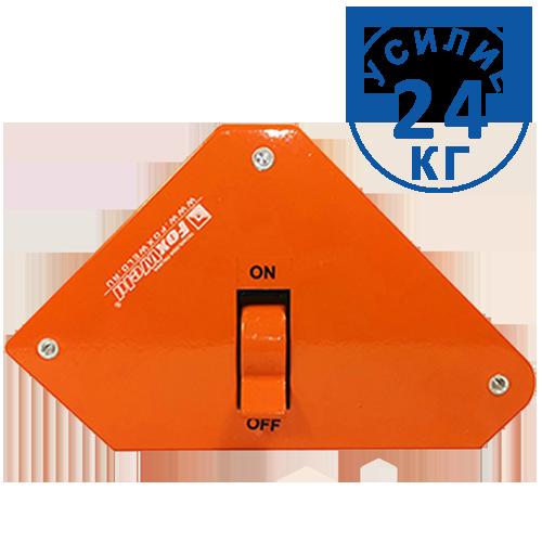 Отключаемый магнитный угольник для сварки Shift-6