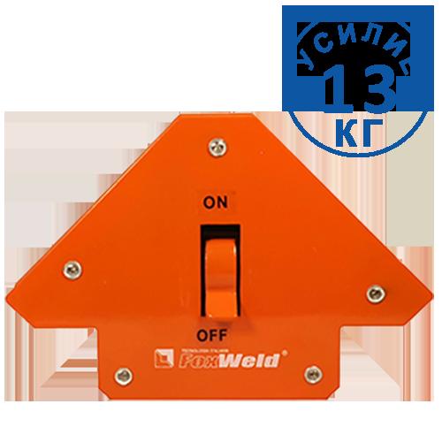 Отключаемый магнитный угольник для сварки Shift-4