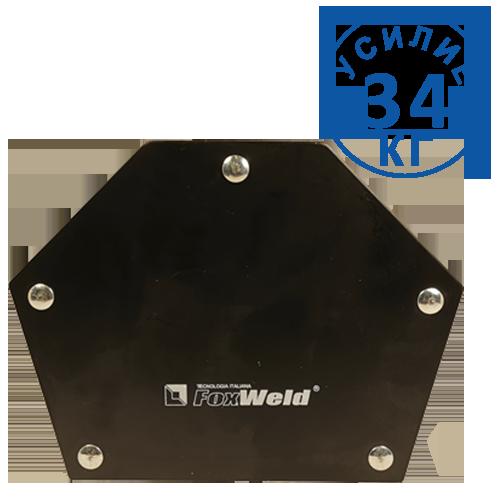 Магнитный угольник для сварки FIX-5 PRO