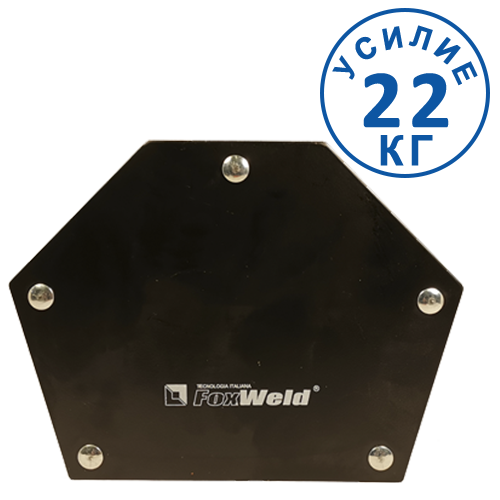 Магнитный угольник для сварки FIX-4 PRO