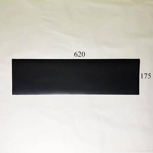 Магнитный винил толщиной 0.4 мм без клея 620x175