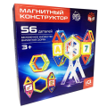 Магнитный конструктор Magical Magnet 56 детали.